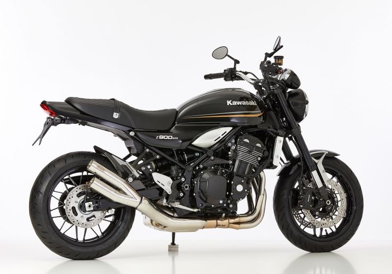 Kawasaki Retro Bike